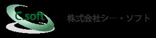 株式会社シー・ソフト